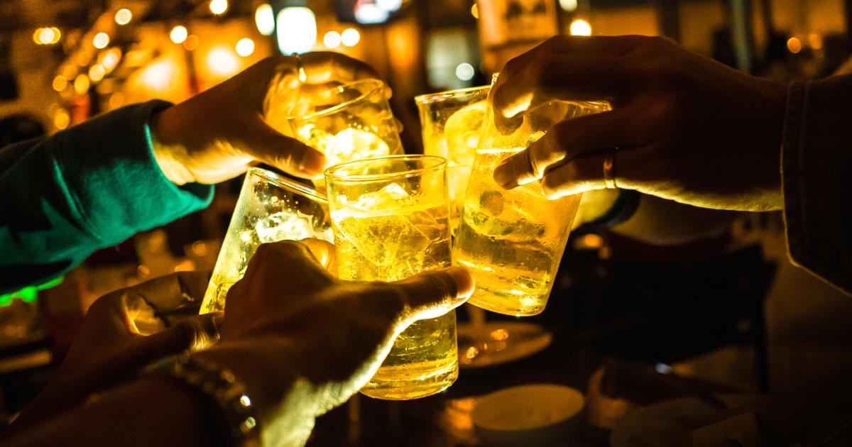 Fibromyalgia article: Fibromyalgia and Alcohol: Is It Safe?